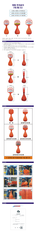 file20200415140242_118.33.232.710.JPG